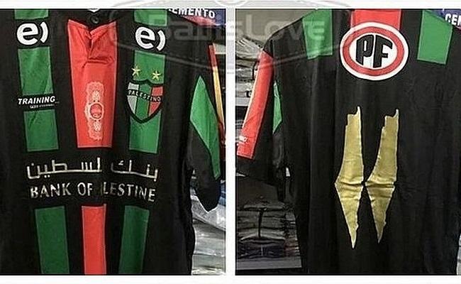 Saiba onde comprar camisa do Palestino