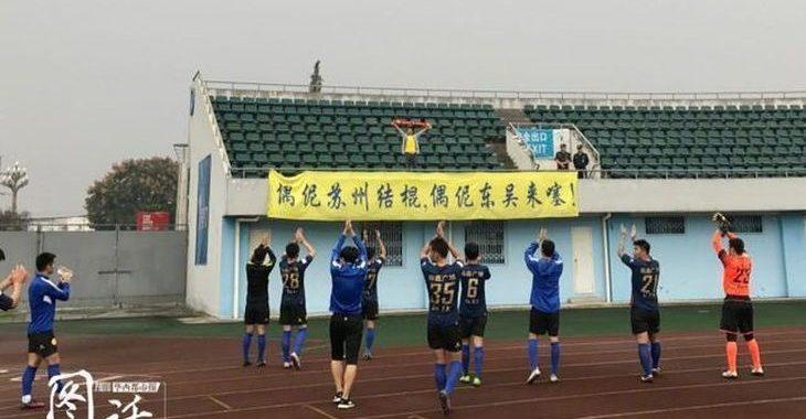 Torcedor viaja sozinho 2 mil km para ver jogo da 3ª divisão chinesa