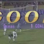 Um dos vídeos traz a final da Libertadores de 1999, título do Palmeiras (Foto: Reprodução)