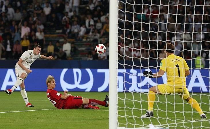 O Real Madrid é favoritíssimo ao 4º título mundial em cinco anos de disputa (Foto: Fifa.com)