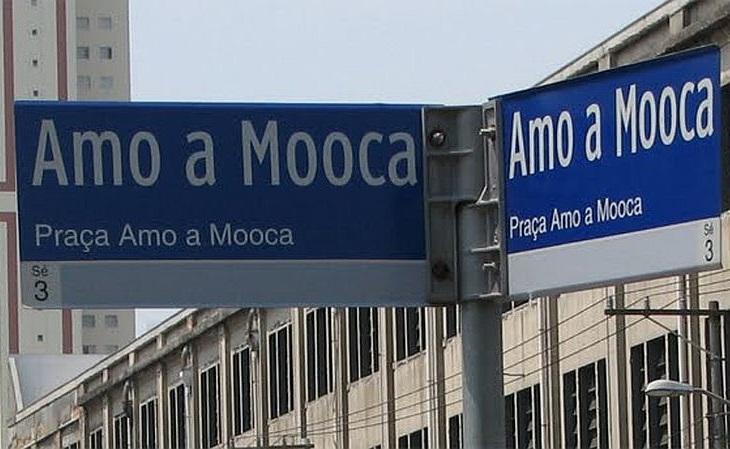 """Praça """"Eu Amo a Mooca"""" simboliza o sentimento dos moradores do bairro (Foto: Reprodução Google Street View)"""