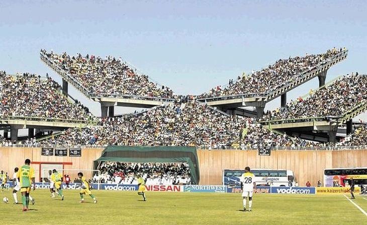 O estádio não está mais em condições de receber casa cheia (Foto: Reprodução)