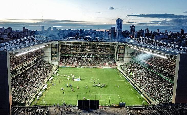 O Independência, palco da Copa de 1950, pertencia ao extinto Sete de Setembro - por isso o nome (Foto: América-MG)