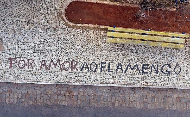 """""""Aqui é Flamengo"""" é selecionado em concurso de documentários da TV Câmara"""