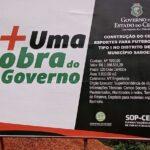 O Campo do Barro Vermelho vai dar lugar à Areninha de Flamengo (Foto: Mozer dos Santos)